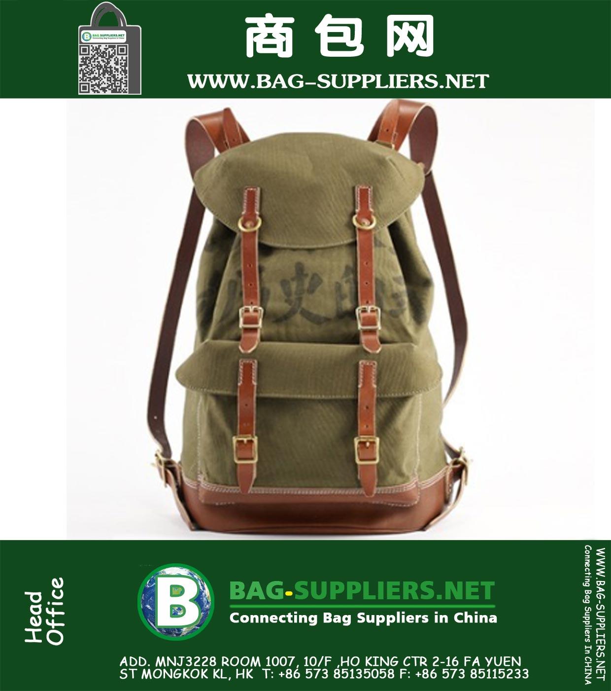 Canvas Vintage Backpack Bag Rucksack Travel Men Women Hiking Satchel School Army